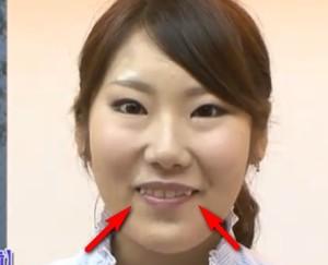 Японките се правят на вампири