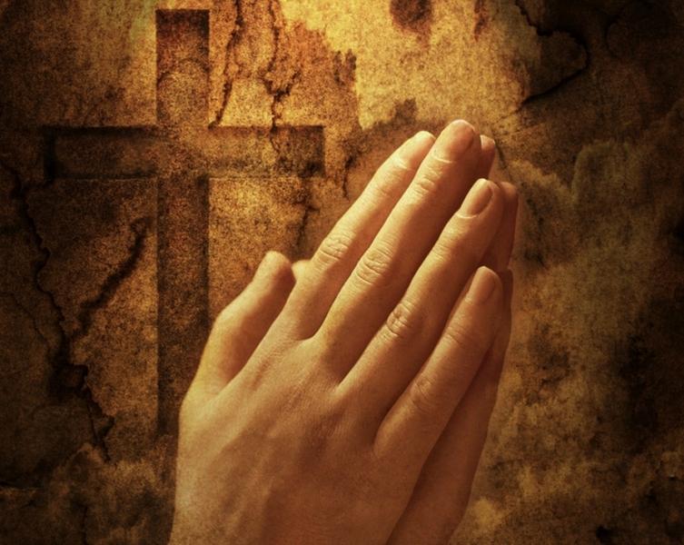 Как се иска и се дава прошка днес?