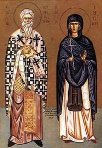 Св. Киприян и Св. Юстина