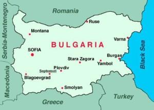 Турция взе част от България