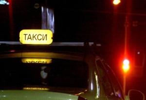 Таксиджия врътна АЛО-измамници с 4 бона!