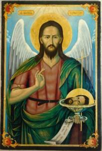 Св. Йоан Кръстител в Еньовден