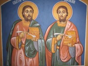 Св. безср. Козма и Дамян