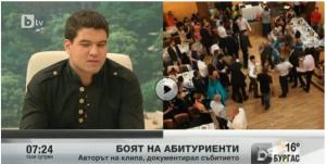 Николай Кирков се извини публично на ръководството на ТБГ