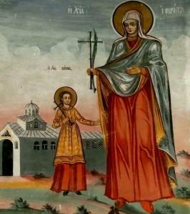 Св. мъченици Кирик и майка му Юлита