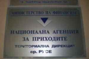 НАП - Русе