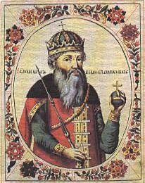 Княз Владимир - покровител на Русия и руските християни