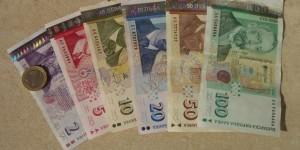 Националната ни валута е повод да се гордеем!