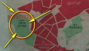 Кой е кръстникът, който смени името на софийския квартал