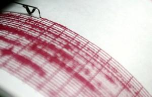 Още едно земетресение в България