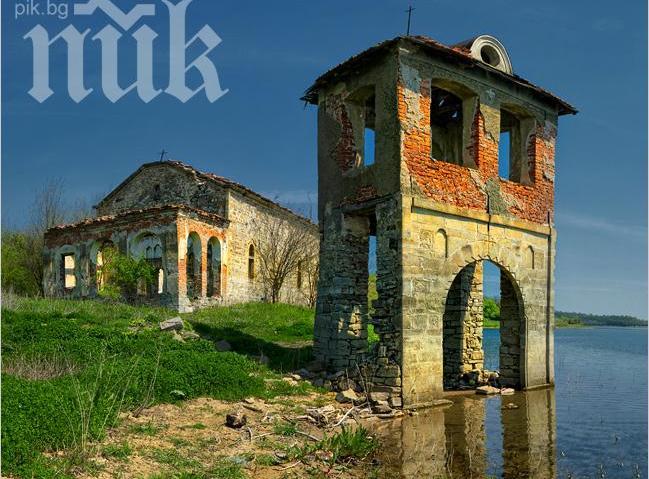 Тайни и мистерии крие потопена БГ църква в язовир (СНИМКИ)