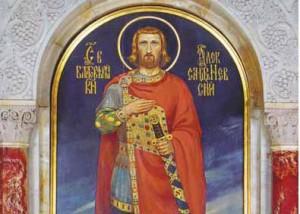 Св. Александър Невски