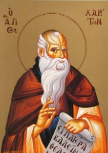 Св. преп. Харитон