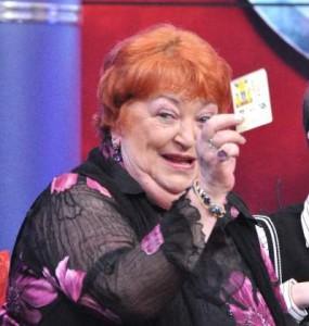 Людмила Захариева - in memoriam!