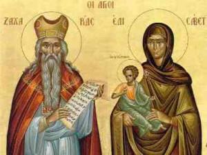 Zaharii i Elisaveta