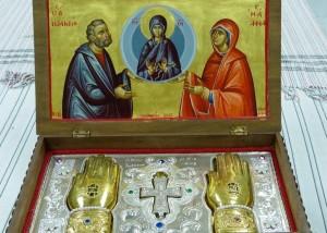 Мощи на Св. Анна и Св. Йоаким