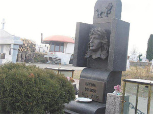 Това е гробът на Васил Илиев