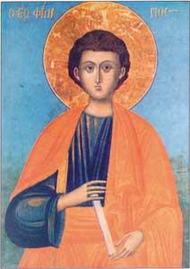 Св. ап. и дякон Филип