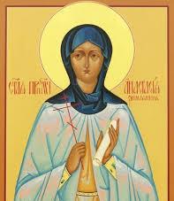 Св. преподобномъченица Анастасия, наречена Римлянка