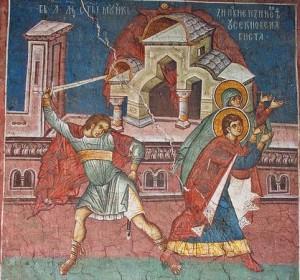 Посичат с меч Свети мъченици епископ Зиновий и младата Зиновия