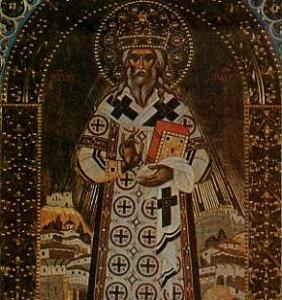 Да си спомним за великия българин Св. патриарх Евтимий|!