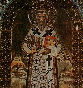Резултат с изображение за Св. преподобни Евтимий Нови