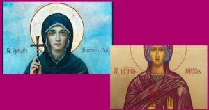 Св. преподобномъченица Анастасия, 22 декември