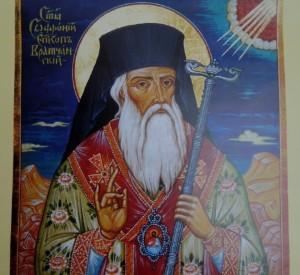Св. Софроний, епископ Врачански един от БГ народни будители