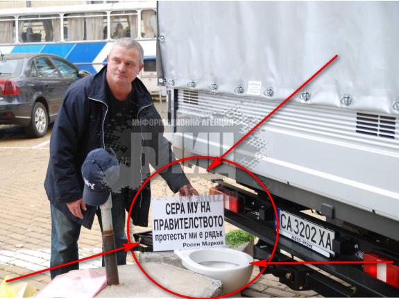 Един различен протест в София направи неуморимият Росен Марков