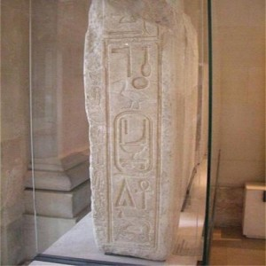 grobnitsa-faraon
