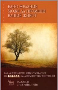 gal-book