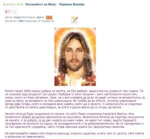 jesus-one
