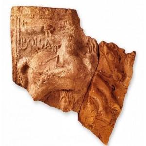 Древна плочка може би доказва българския произход на Ахил