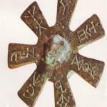 България е пазена от древен код?