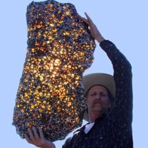 метеорит туристи