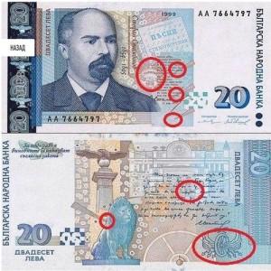 money-twenty