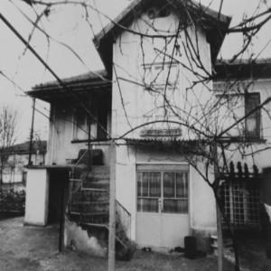 село Пордим