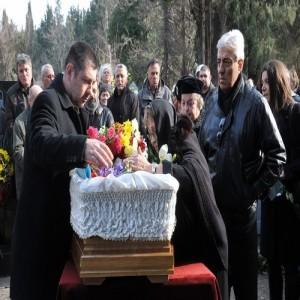 Ева на погребението на Гого