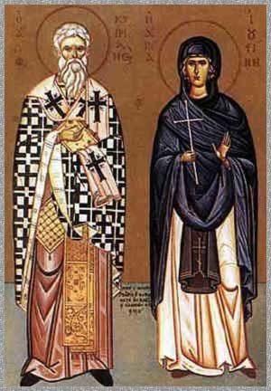 текст на киприянова молитва против магии и за любов
