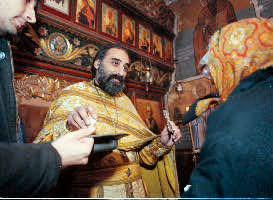 киприянова молитва цена