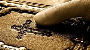Киприянова молитва ритуал