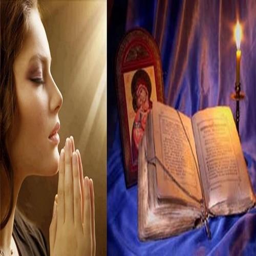 Силата на искрената молитва е доказана и резултатна