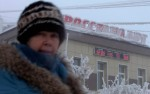В Якутск арктическият студ е ежедневие