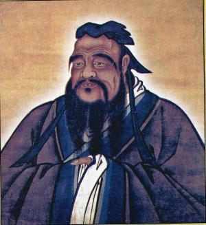 Конфуций е един от най-мъдрите китайски мислители и философи