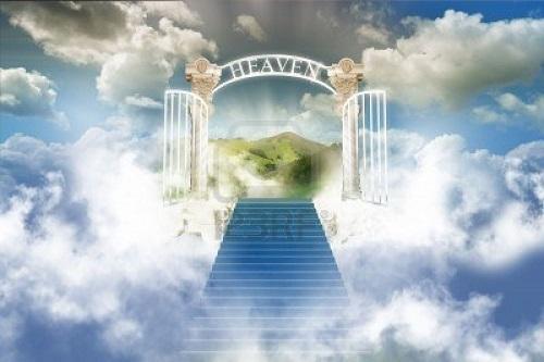 Доказателство за съществуването на рая