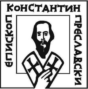 Азбучна молитва Константин Преславски