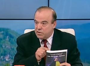 Професор Стамен Стаменов