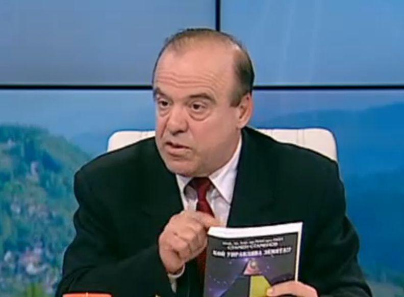 Професор Стамен Стаменов: Всички вие сте под лупата на космическите сили