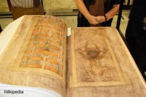 Кодекс Гигас е най-големият познат, средновековен ръкопис в света