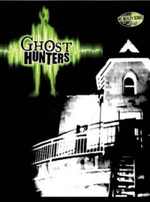 Ловец на духове